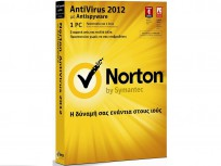 Symantec Norton Antivirus 2012 (3 users)